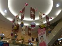 三豊市2013 (3).JPG